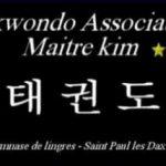 taekwondo-maitre-kim-saint-paul-les-dax